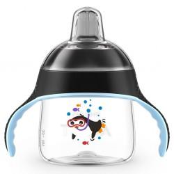 Kúzelný hrnček Avent Premium Pingu 200 ml čierny